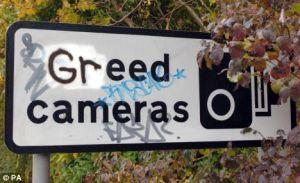 greedcameras